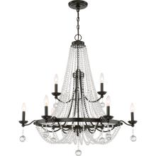 Quoizel LVY5009WT - Livery Chandelier